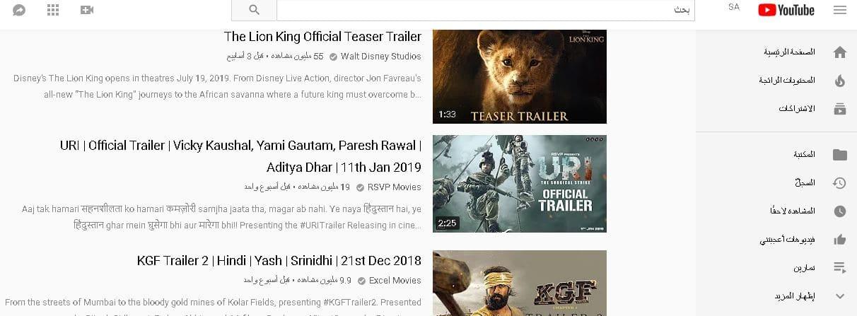 12- موقع يوتيوب YouTube