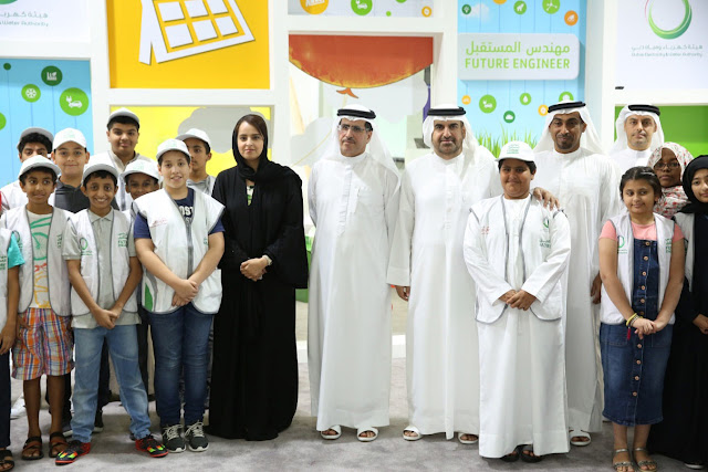 DEWA is the first government organisation in the UAE to measure the happiness of children