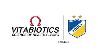 Συνεργασία ΑΠΟΕΛ Vitabiotics