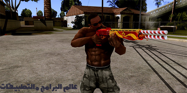 Download GTA 12