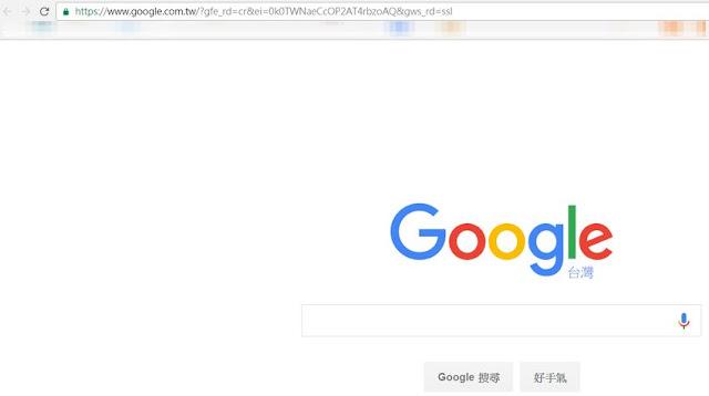 chrome-redirect-to-google-search-Chrome 更新後, 無法正常開啟網頁的有效治本方法