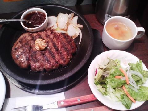 ワイルドハンバーグ¥1,188-3 いきなりステーキリーフウォーク稲沢店