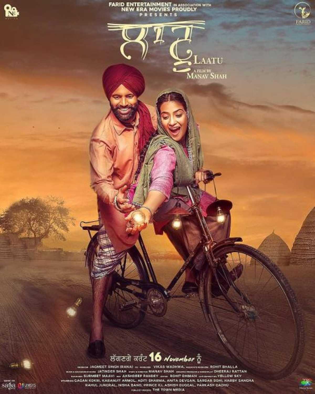 Laatu 2018 Punjabi Pre-DVDRip x264 550MB