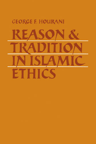 ethical theories in islam by majid fakhry pdf