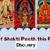 Your Guide To a Holy Tour of Shakti Peeth this Poila Boisakh