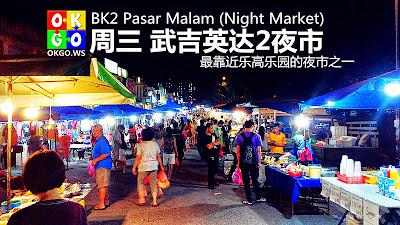 Johor Bahru night tour Bukit Indah night market