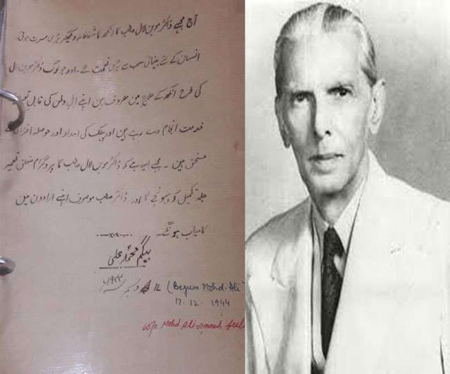 Jinnah had three marriages, read the third Begum's letter