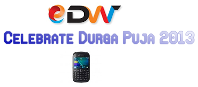 BlackBerry durga puja offers in Edigiworld