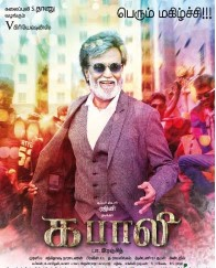 Kabali (2016) Tamil Movie DVDScr 350MB