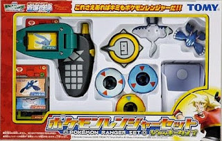 Tomy toys Pokemon ranger set Jack type