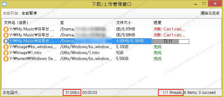 A universal Baidu download program that can upload over 4G Cloud Download
