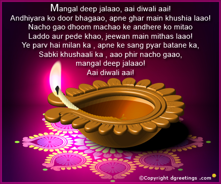 Funny Poems On Diwali