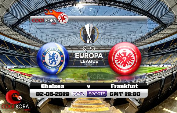 مشاهدة مباراة آينتراخت فرانكفورت وتشيلسي اليوم 2-5-2019 في الدوري الأوروبي