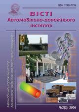 2006 №2(3)