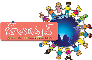 Balotsav 2018 - Competitions - Rules - Schedule - Registration Forms - Balotsav Android App వివిఐటి బాలోత్సవ్