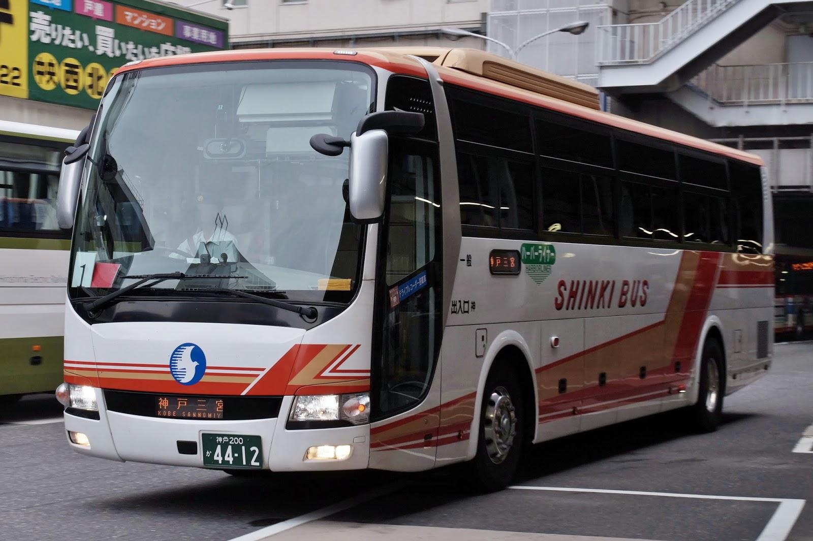 神姫バス 高速バス