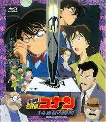 Thám Tử Lừng Danh Conan 2: Mục Tiêu Thứ 14 - Detective Conan Movie: The Fourteenth Target (1998)