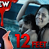 12 FEET DEEP (2017) 💀 Bare Bones Movie Review & Rant