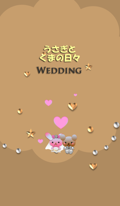 Rabbit and bear daily<Wedding>