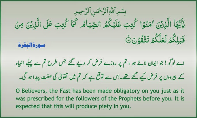Hadees E Nabvi In English With Urdu Translation - Gambar Islami