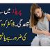 Mahwari Ki Problem Me Doctor Ko Kab Dekhana Chahiye   Raaztv