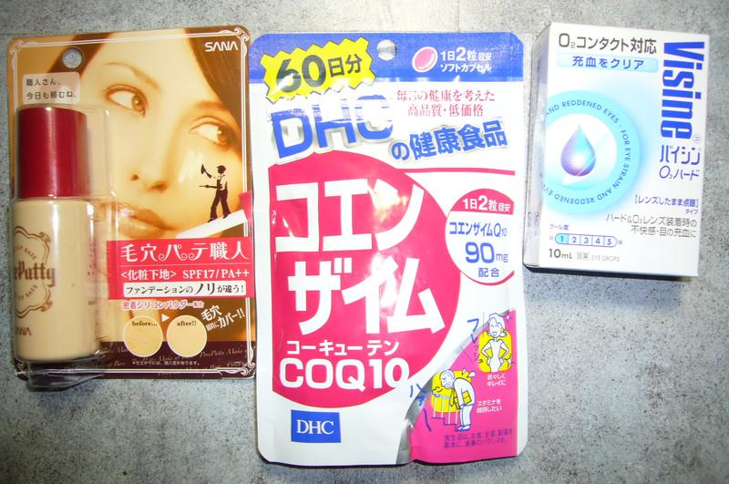 skymeme: [JAPAN][Hokkaido]LoVeの日本北海道(2008.10.29~11.02)購物必買戰利品藥妝篇