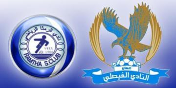 أنتهت نتيجة مباراة الفيصلي والرمثا أمس 9-3-2018 بفوز الفيصلي 2-1 في دوري المناصير الأردني للمحترفين