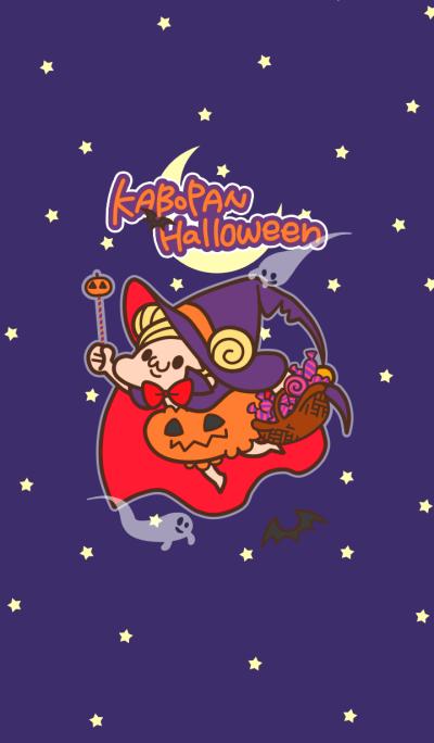 KABOPAN -Kabocha-Pants- Halloween