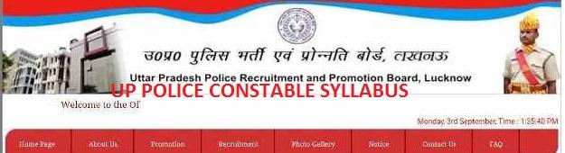 UP Police Constable Syllabus 2018 in Hindi (Male & Female)| उत्तर प्रदेश  पुलिस कांस्टेबल का पाठ्यक्रम 2018 (पुरुष और महिला) | UP Police Constable Syllabus 2018 in Hindi Pdf