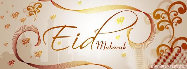 Eid Mubarak Image 9