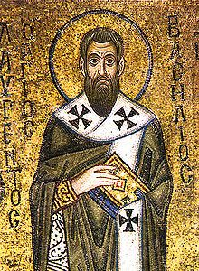 Agios Vassilis  Saint Basil/Basil the Great