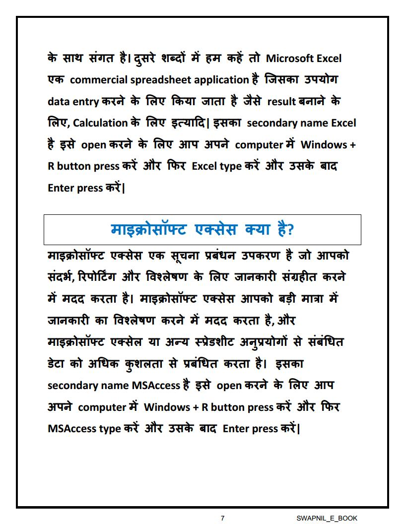 Ms Office Objective Questions And Answers Pdf In Hindi