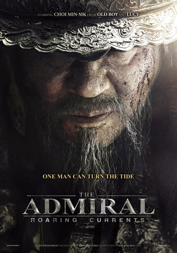 Admiral Roaring Currents 2014 Dual