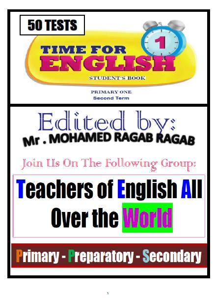 حمل اقوى مذكرة شرح و مراجعة وامتحانات لغة انجليزية الصف الاول الابتدائى الترم الثانى