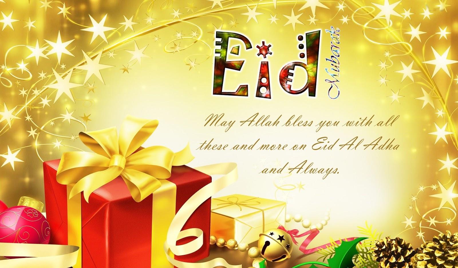 Good Wallpaper Love Eid Mubarak - Eid-Mubarak-Greeting-Card-HD-Wallpapers  Picture_257659.jpg?w\u003d715\u0026ssl\u003d1