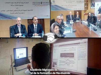 Convention de partenariat, entre l'Académie Régionale de l'Education et de la Formation de Fès-Meknès et la Fondation Tamkine