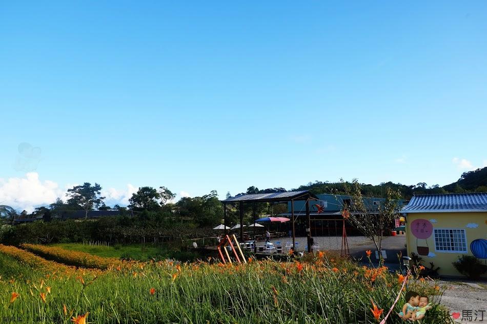 赤柯山林家園