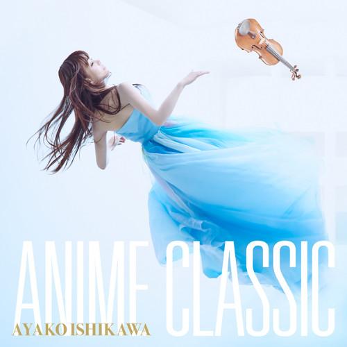 石川 綾子 (Ishikawa Ayako) - ANIME CLASSIC