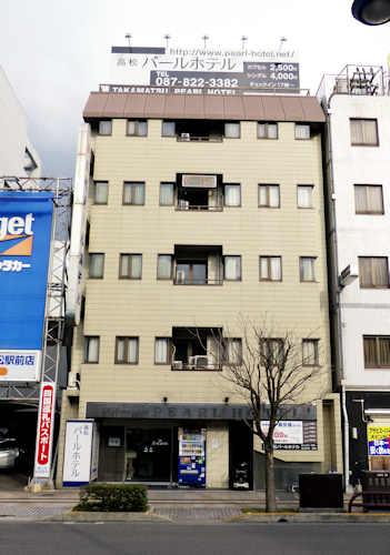 Takamatsu Pearl Hotel.