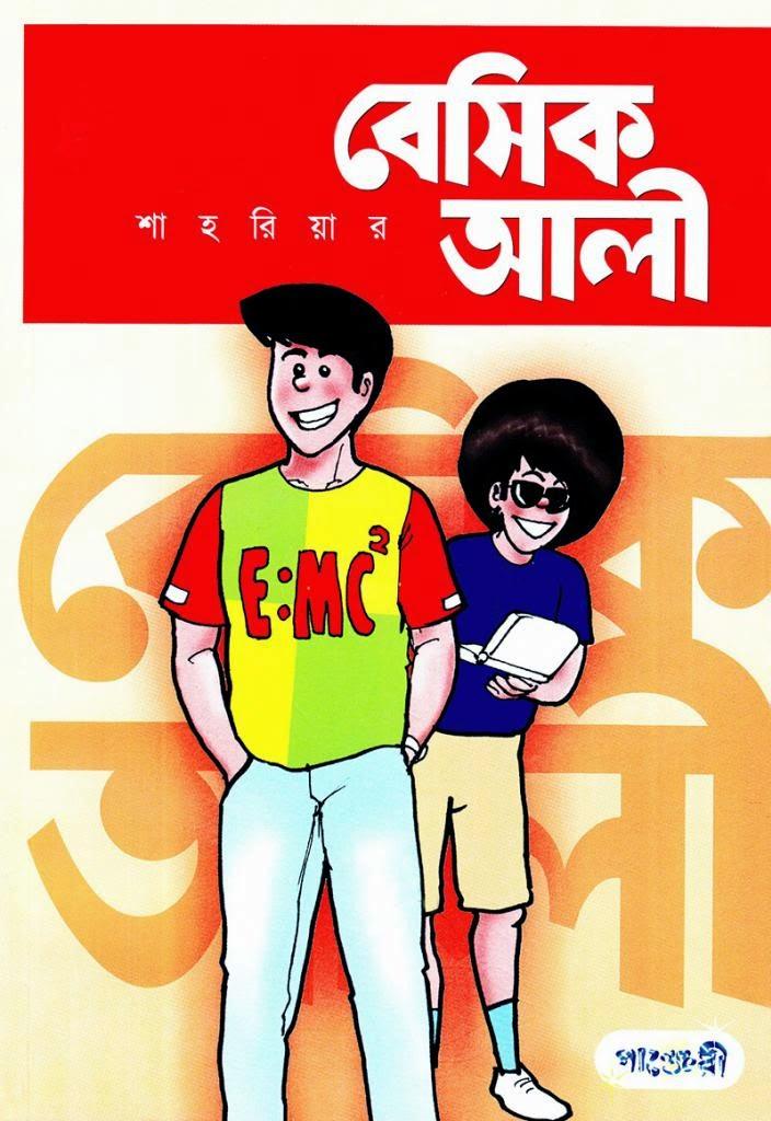 Batul The Great Comics Pdf
