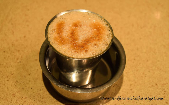 Home Made Filter Coffee - South Indian Style / Tips to make Thick Decoction