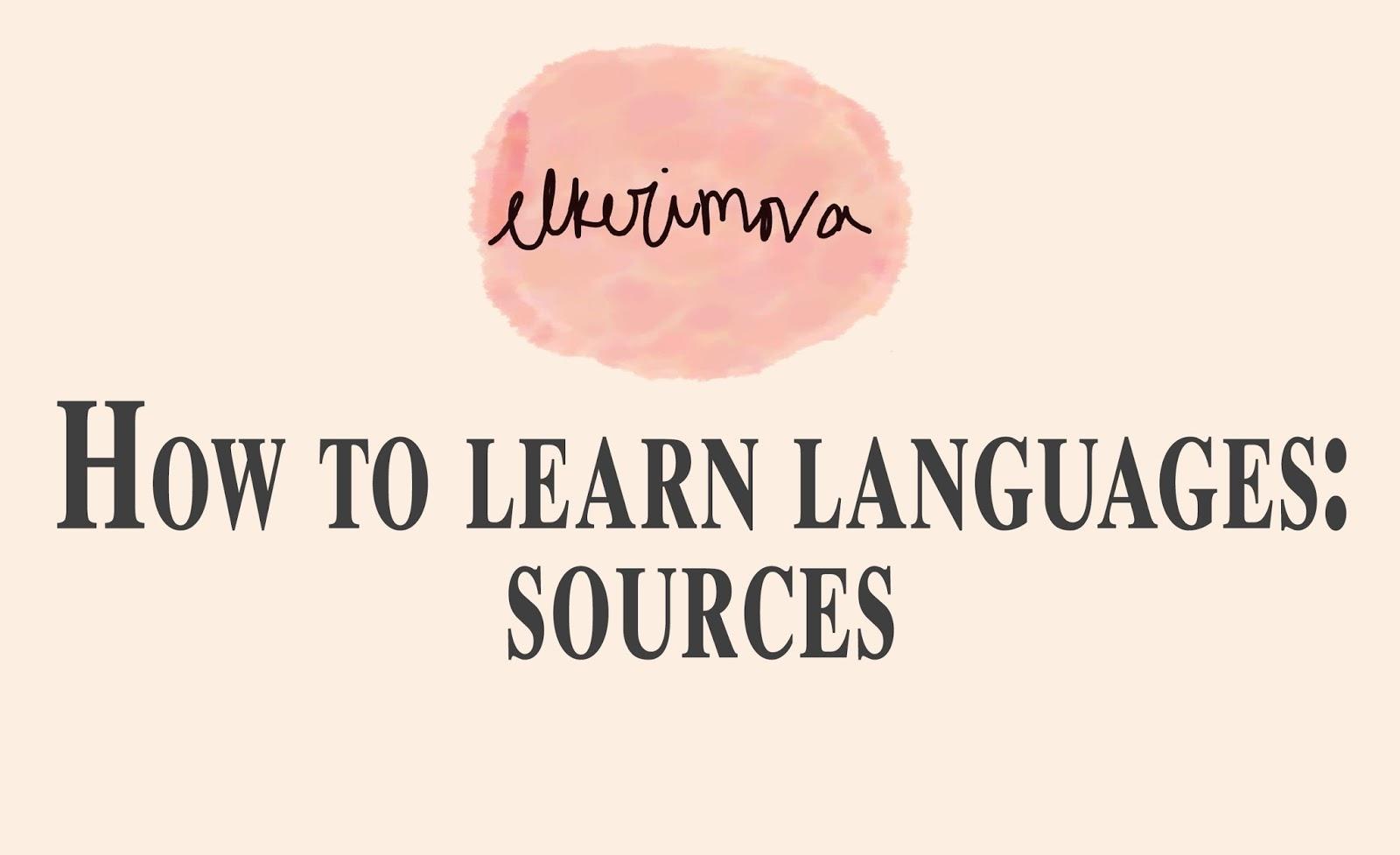 как выучить иностранный язык : ресурсы