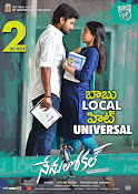 Nenu local movie wallpapers-thumbnail-3