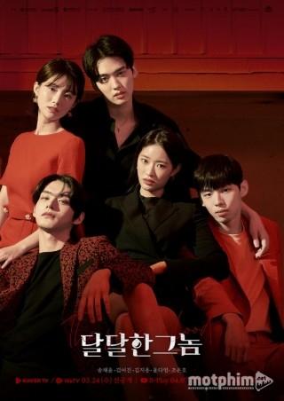 Vị Ngọt Của Máu - The Sweet Blood (2021)