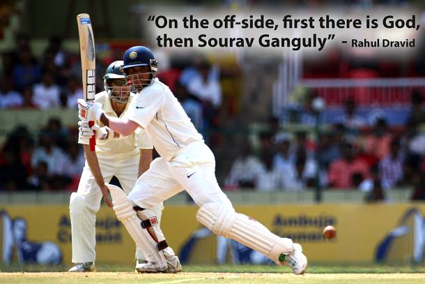 Ganguly God of Off side