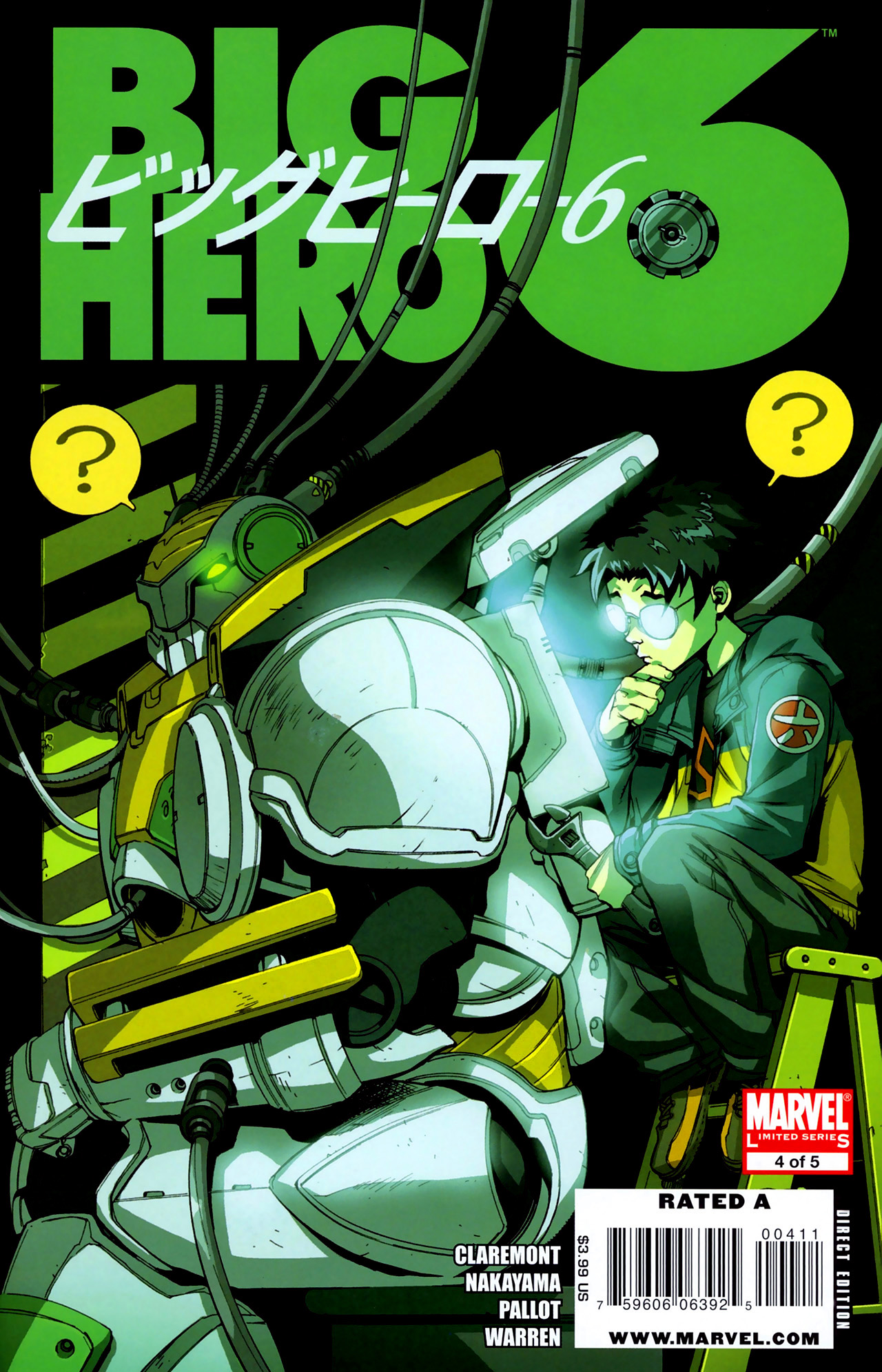 Big Hero 6 (2008) 4 Page 1