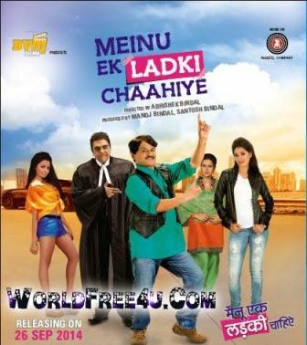 Cover Of Meinu Ek Ladki Chaahiye (2014) Hindi Movie Mp3 Songs Free Download Listen Online At worldfree4u.com