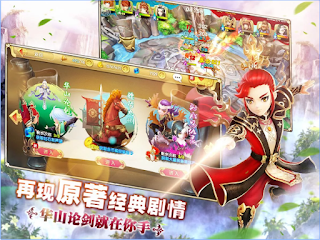 Legend of the Condor heroes 3D Mod Apk Attack speed 10x