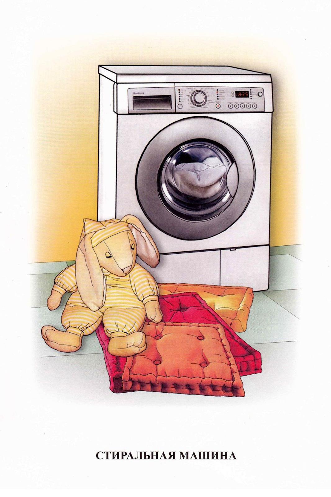 верблюд самое картинки стиральные машины все серии подряд драконы