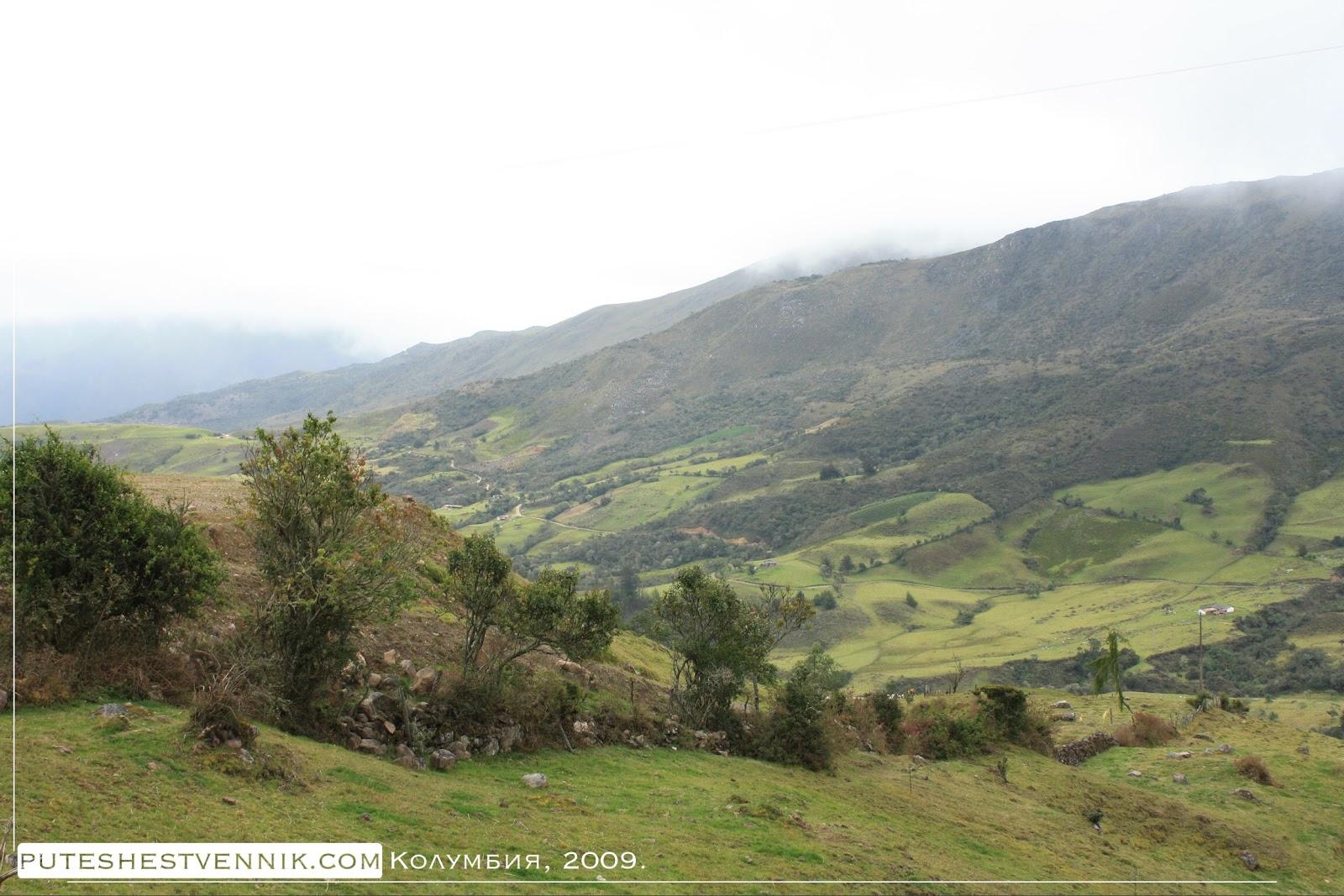 Путешествие по Колумбии